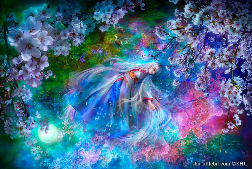 愛咲き夢見し