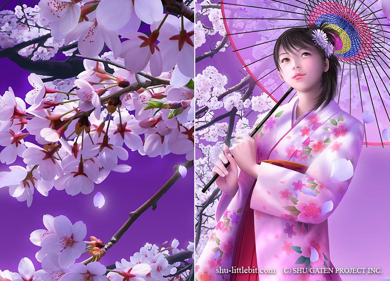 桜風 部分拡大